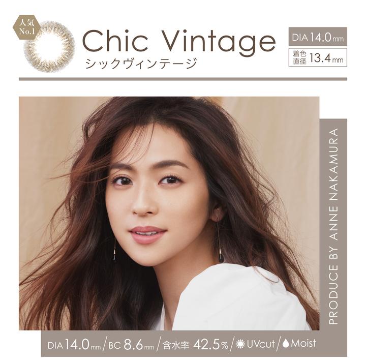 Chic Vintage シックヴィンテージ