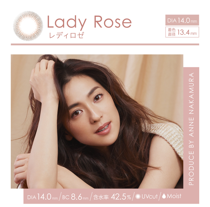 Lady Rose レディロゼ