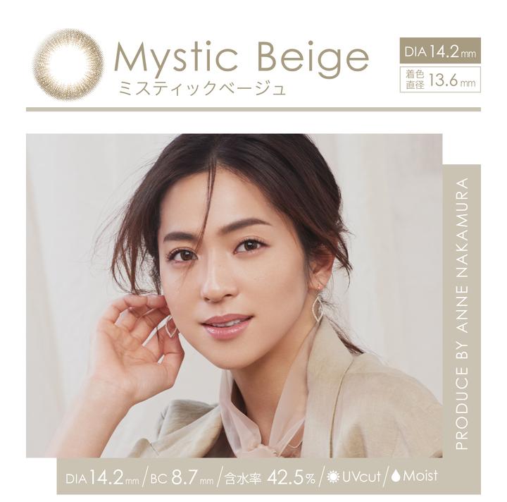 Mystic Beige ミスティックベージュ