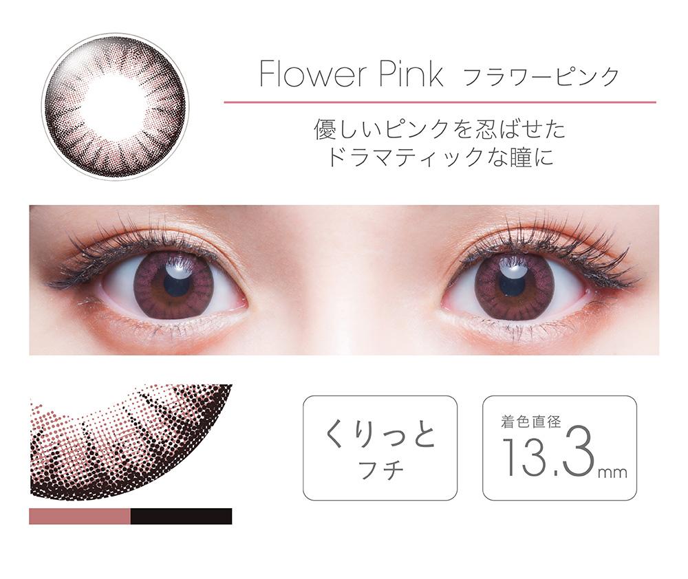【Flower Pinkフラワーピンク】FAIRY フェアリー ワンデー