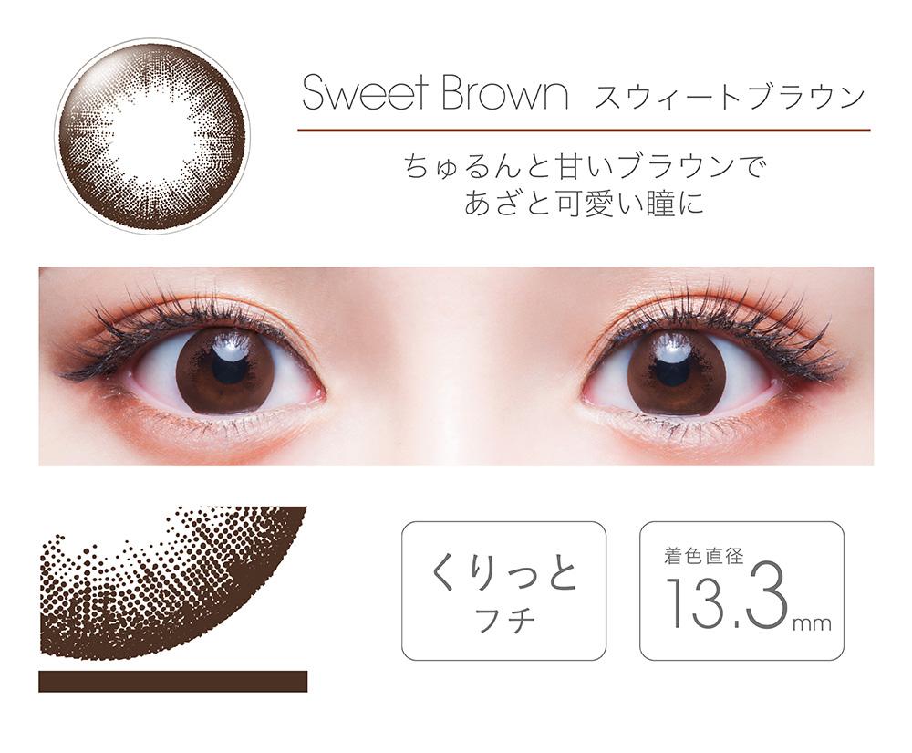 【Sweet Brownスウィートブラウン】FAIRY フェアリー ワンデー