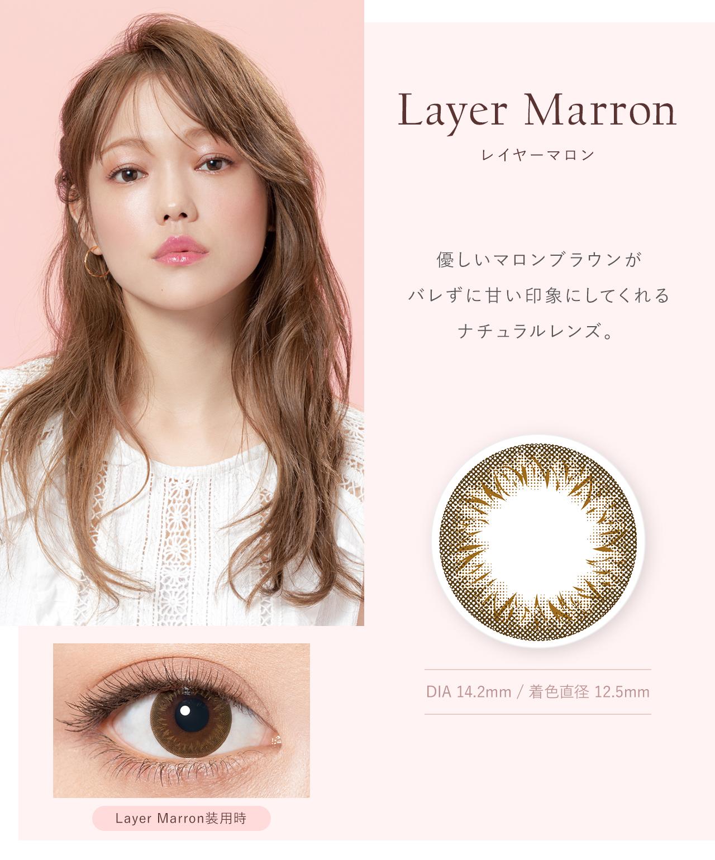 【Layer Marronレイヤーマロン】Minette ミネット ワンデー 1箱10枚