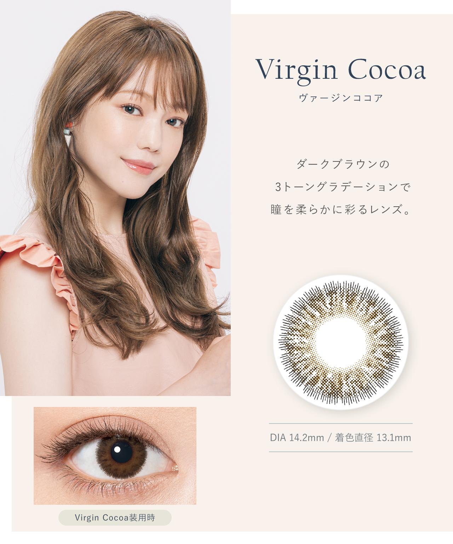 【Virgin Cocoa ヴァージンココア】Minette ミネット ワンデー 1箱10枚