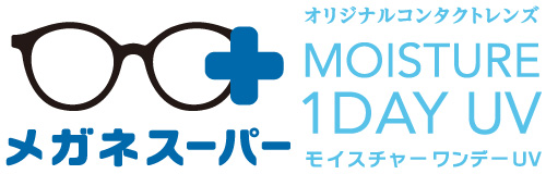 モイスチャーワンデーUV ロゴ