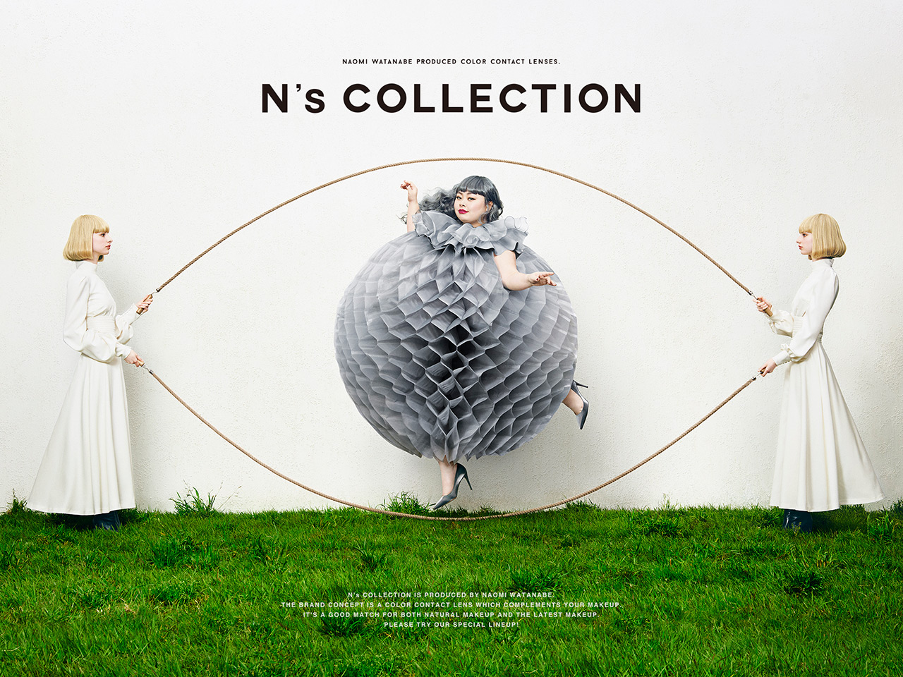nscollection エヌズコレクション