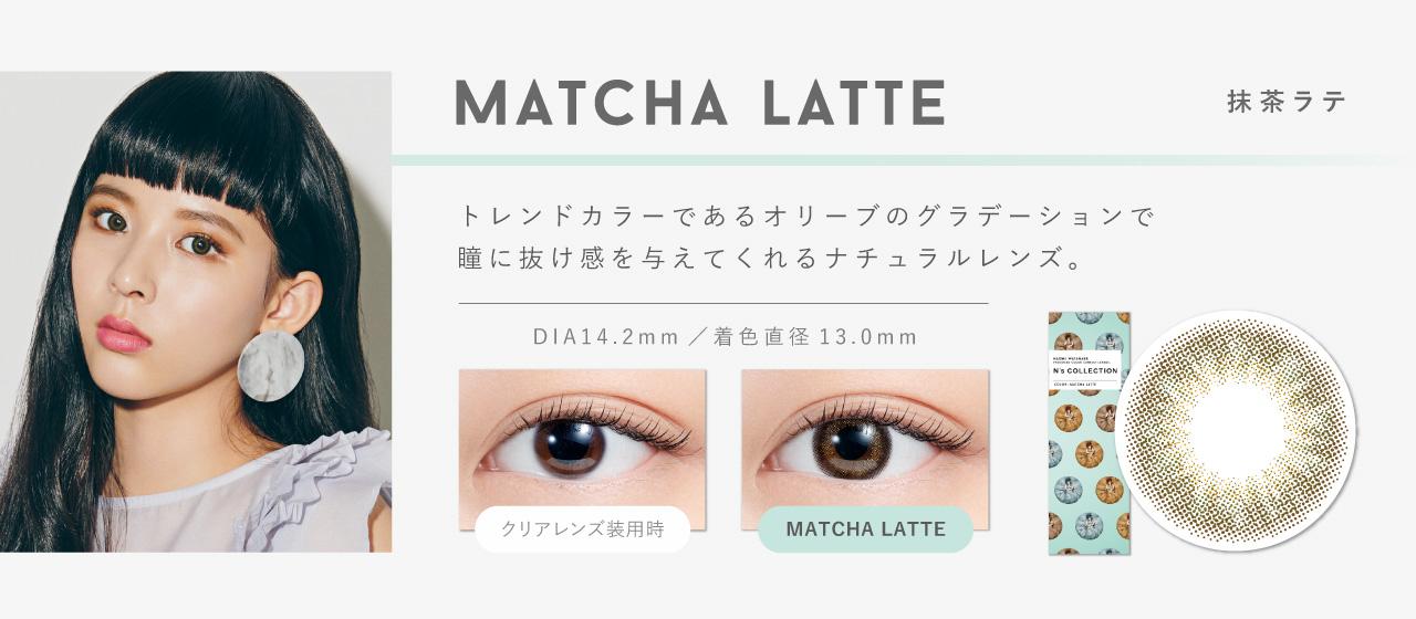 MATCHA LATTE 抹茶ラテ