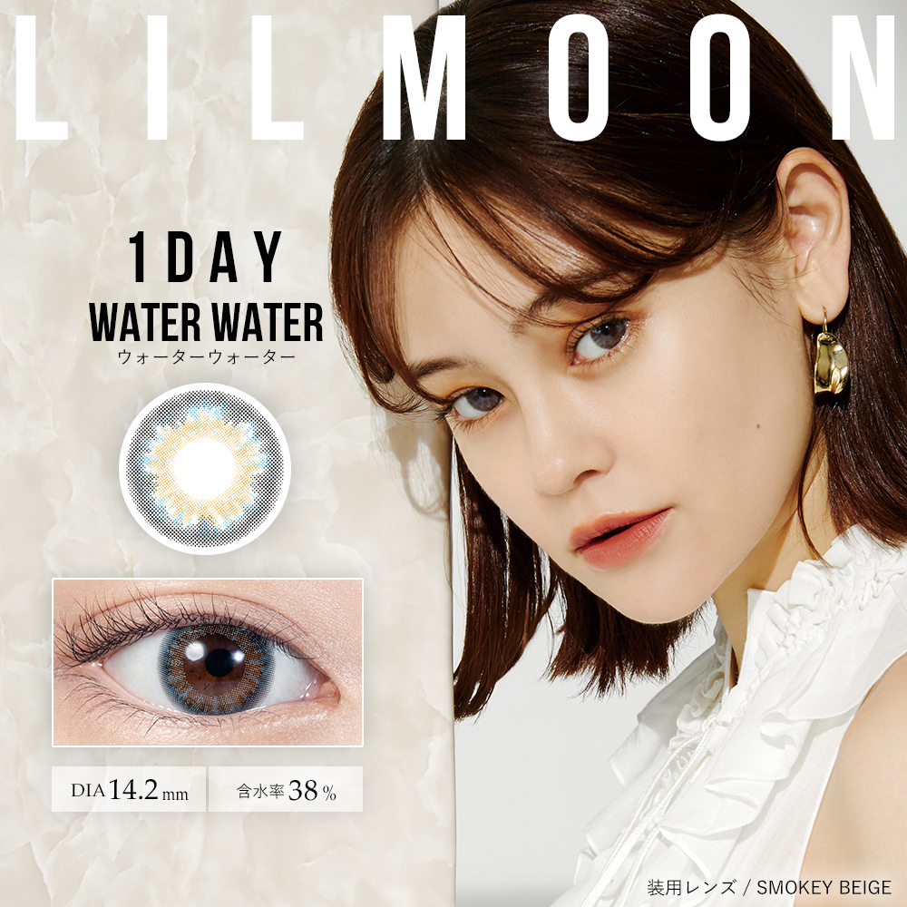 【WATER WATER ウォーターウォーター】LILMOON リルムーン ワンデー