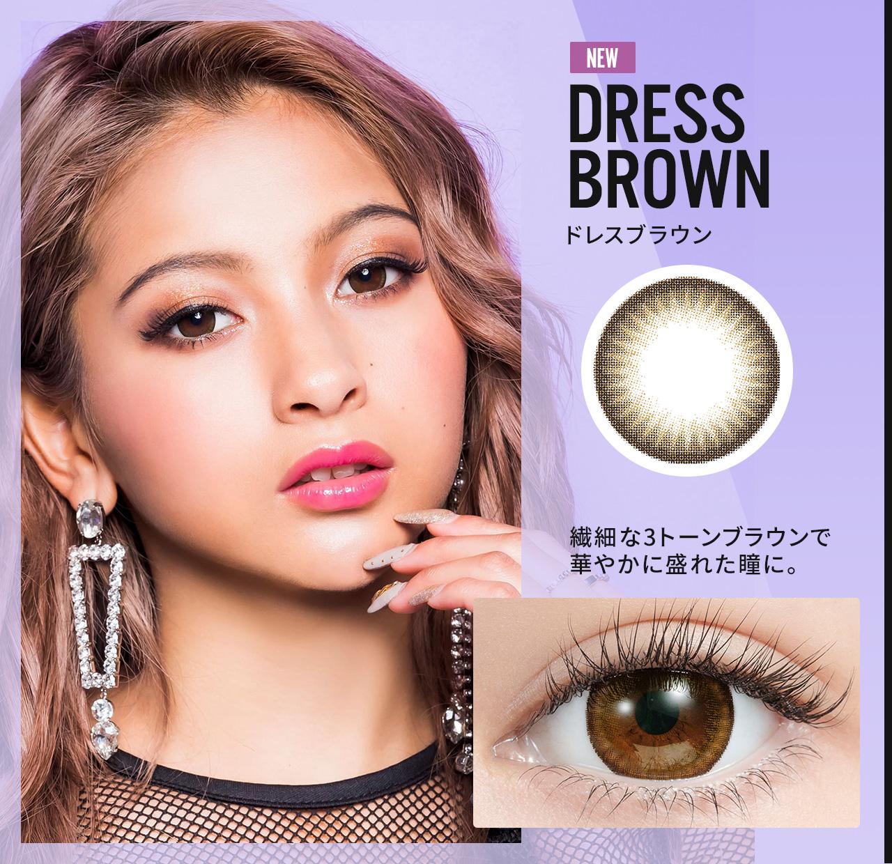 DRESS BROWN ドレスブラウン