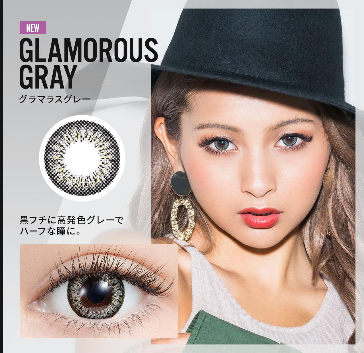 GLAMOUROUS GRAY グラマラスグレー