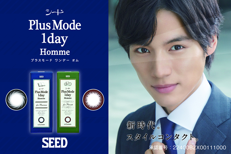 PlusMode 1day Homme プラスモード ワンデー