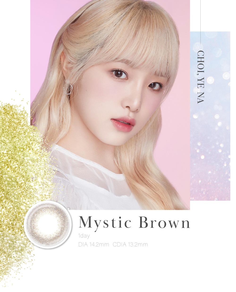 【Mystic Brownミスティックブラウン】Miche Bloomin' 1Day Iris Grow Series ミッシュブルーミンワンデーアイリスグローシリーズ