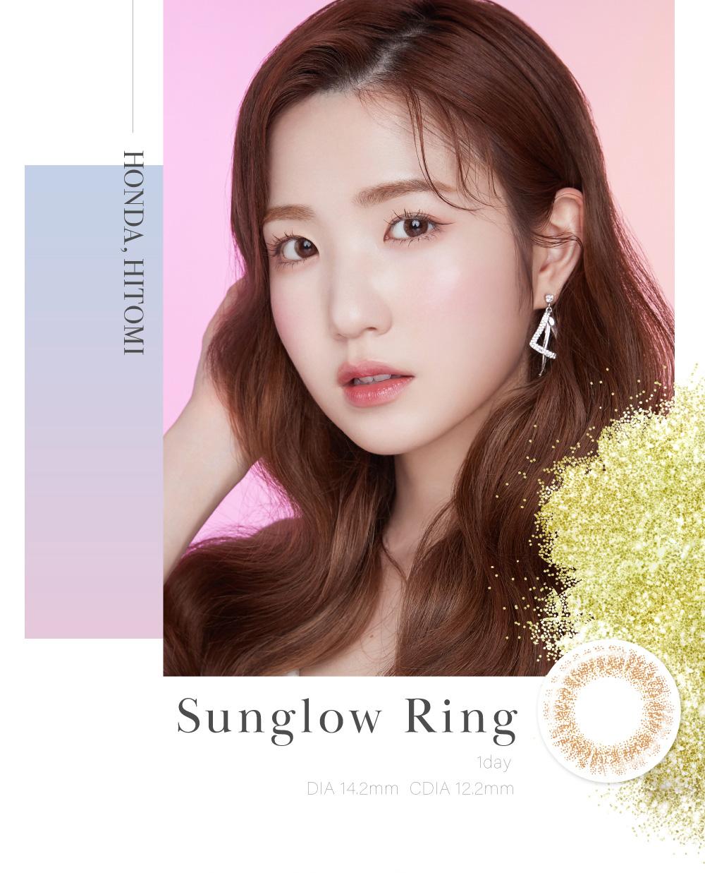 【Sunglow Ringサングローリング】Miche Bloomin' 1Day Iris Grow Series ミッシュブルーミンワンデーアイリスグローシリーズ