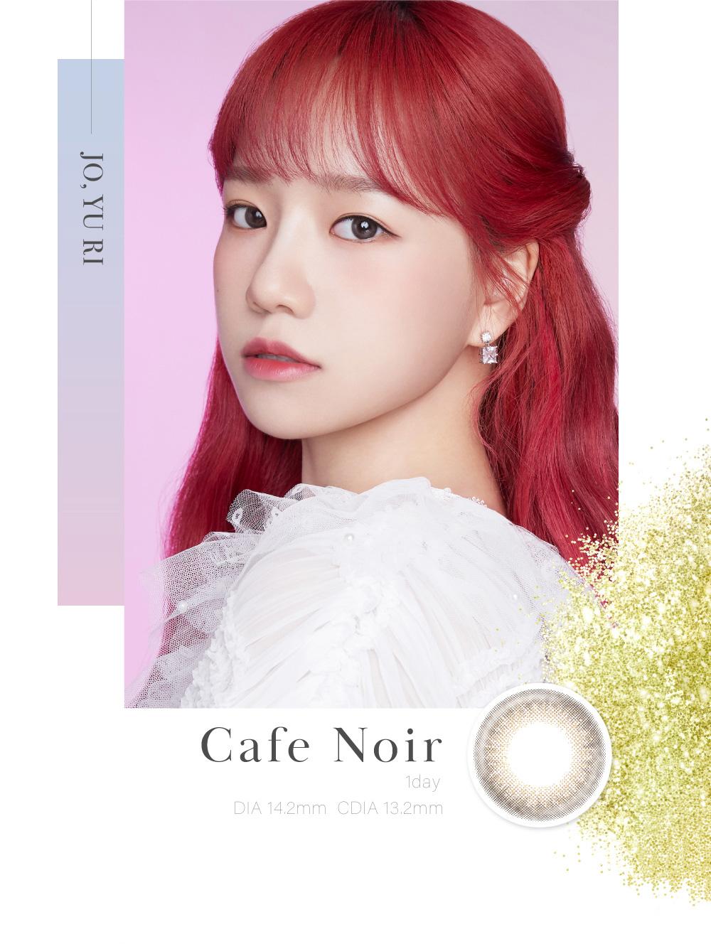 【Cafe Noirカフェノワール】Miche Bloomin' 1Day Iris Grow Series ミッシュブルーミンワンデーアイリスグローシリーズ
