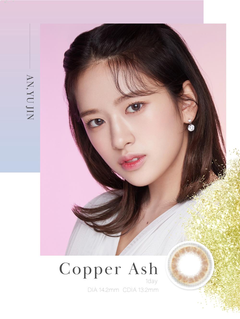 【Copper Ashカッパーアッシュ】Miche Bloomin' 1Day Iris Grow Series ミッシュブルーミンワンデーアイリスグローシリーズ