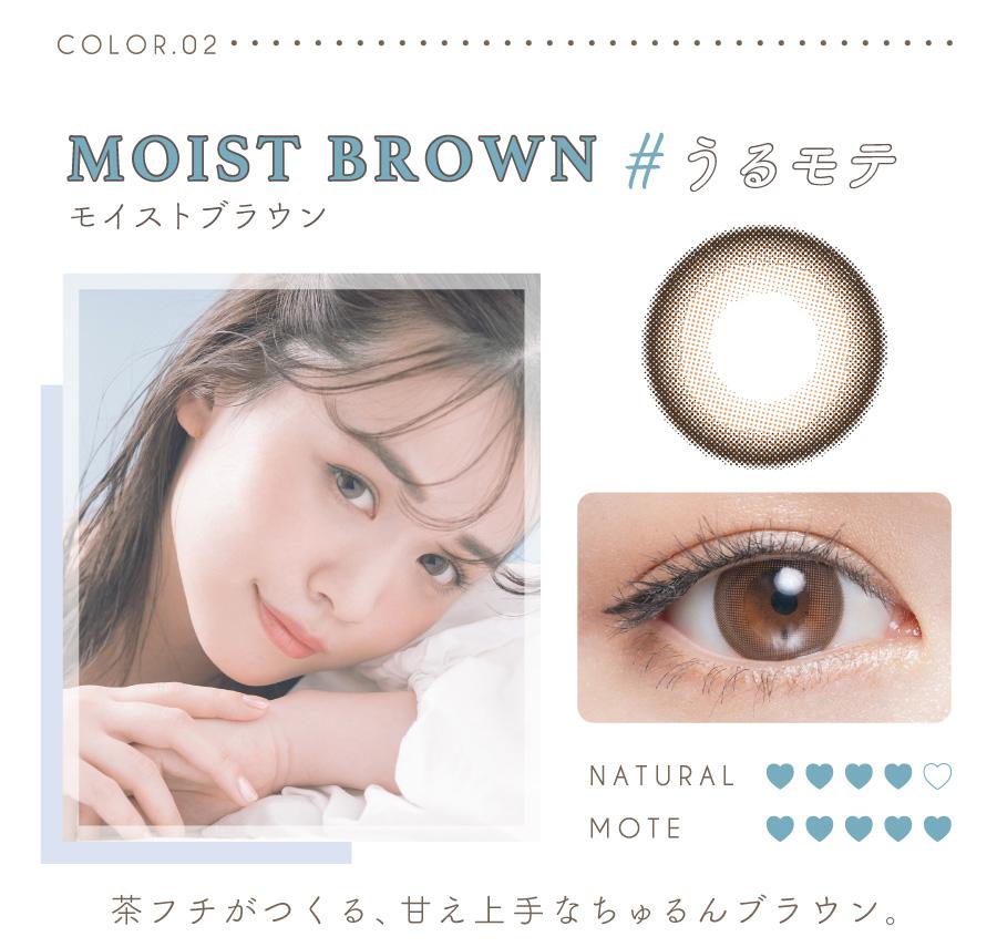 Chu'sme チューズミー(プロデュース/モデル:ゆうこす) MOIST BROWN モイストブラウン