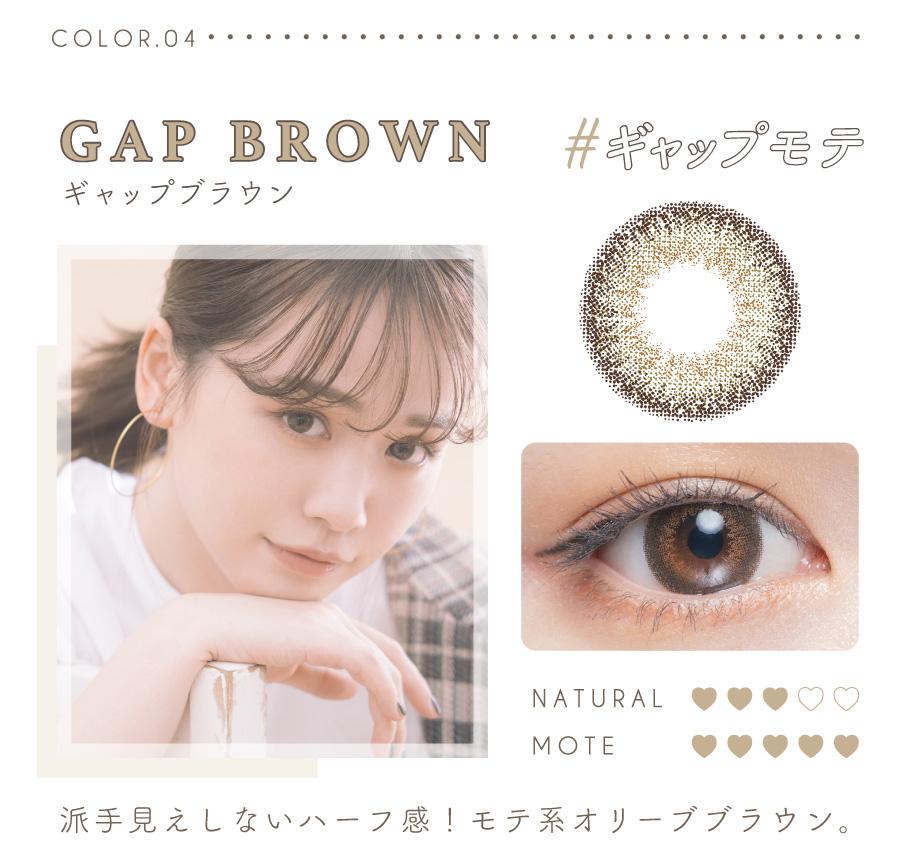 Chu'sme チューズミー(プロデュース/モデル:ゆうこす) GAP BROWN ギャップブラウン